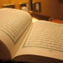 Ramadan, écrin de la nuit du destin