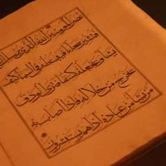Coran dicté, Bible inspirée ? Ce serait trop facile…