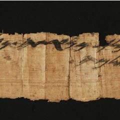Jérusalem mentionnée dans un papyrus plurimillénaire en pleine polémique à l'Unesco