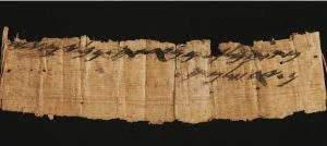 Jérusalem-sur-un-papyrus-vieux-de-2700 ans