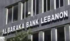 Islamic-finance (capture Youtube)