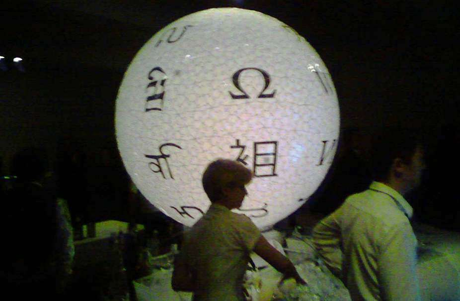 Enseigner Wikipédia par les anecdotes