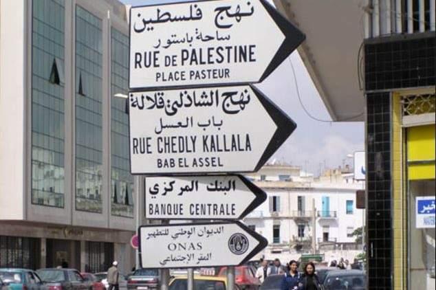 En Tunisie le français s'affiche à côté de l'arable dans les rues. (site Yves Marssy)
