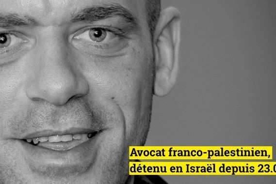 Appel pour la libération de l'avocat Salah Hamouri