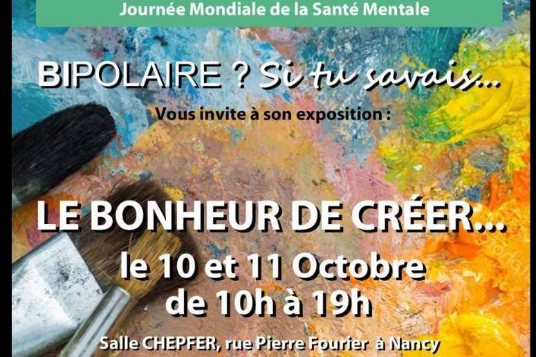 """Affiche de l'exposition """"le bonheur de créer"""""""