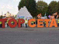 CETA Aktion Bundeskanzleramt | by Global2000 CETA Aktion Bundeskanzleramt | by Global2000