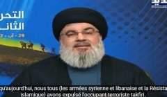 Discours du Secrétaire Général du Hezbollah, Sayed Hassan Nasrallah, le 28 août 2017, à l'occasion de la Seconde Libération, suite à la capitulation complète des terroristes de Daech et d'Al-Nosra au Liban (Sayed Hasan)