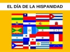 Le Jour de l'hispanité a été légalement reconnu en Espagne sous le régime franquiste, par un décret de la présidence du gouvernement du 9 janvier 1958