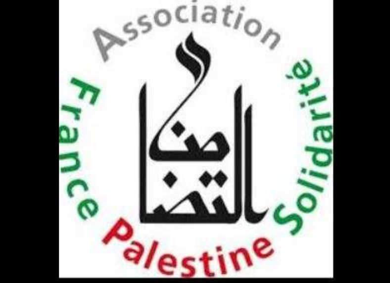 Nancy : solidarité avec le peuple palestinien