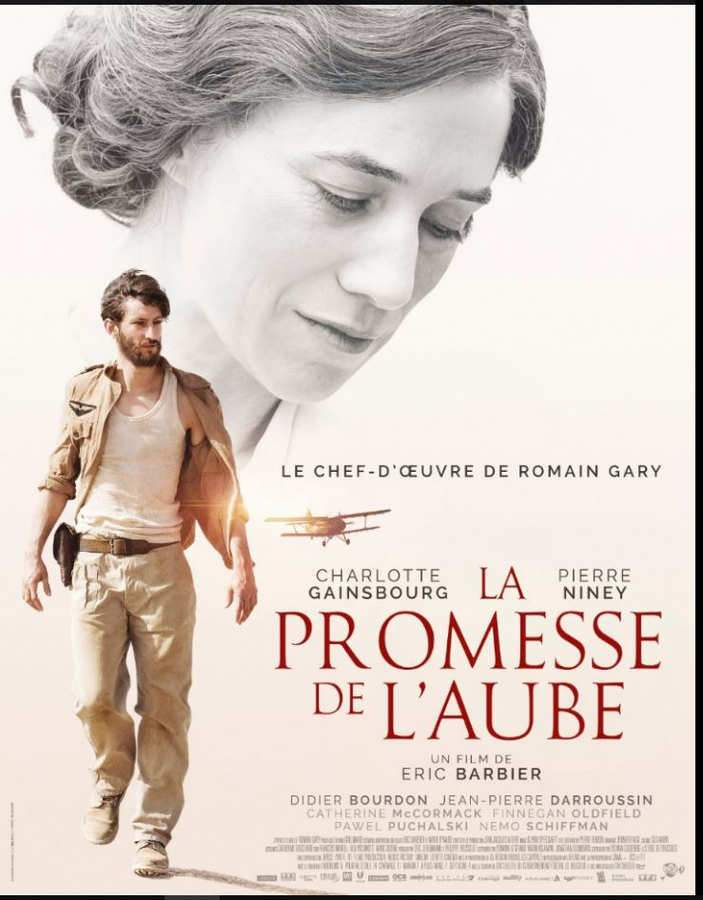 """L'ambition d'un cinéma """"classique et spectaculaire""""."""