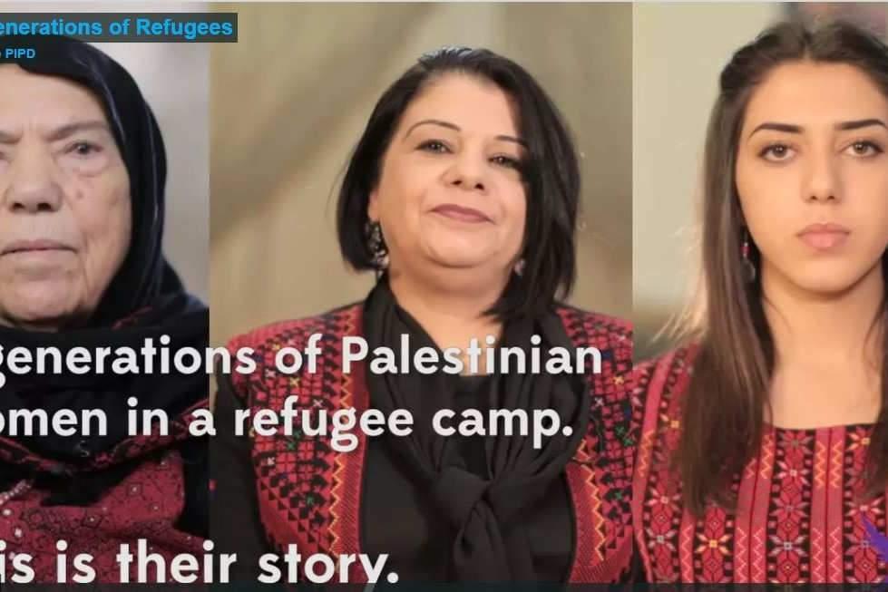 Trois générations de Palestiennes réfugiées