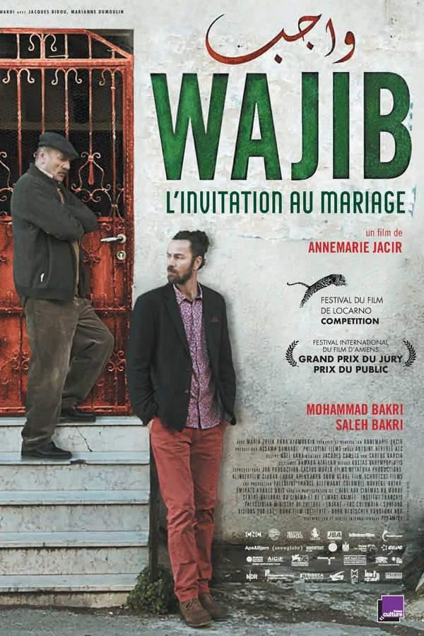 « Wajib. L'invitation au mariage » (Affiche)