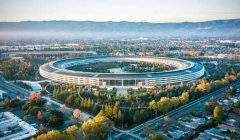 Le nouveau campus d'Apple, à Cupertino, Californie. Shutterstock
