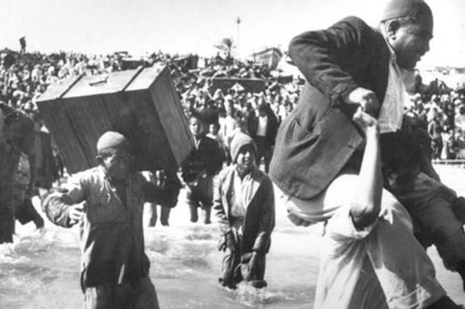 La nakba (catastrophe, en arabe), jour où de nombreux Palestiniens ont été expulsés pour permettre la création d'Israël (photo plateforme ONG pour la Palestine)