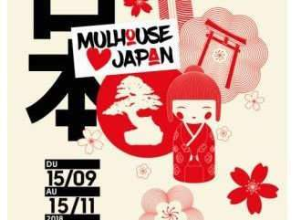 Folie'Flore, Mulhouse-Japon, du 4 au 14 octobre 2018
