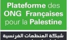 Plateforme pour la Palestine (logo)