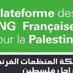 Des ONG opposées à la visite de Netanyahou à Paris