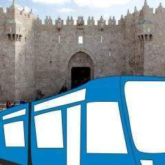 Questions autour de la colonisation israélienne de Jérusalem-Est
