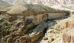 Wadi Murabbaʽât. Wikipedia