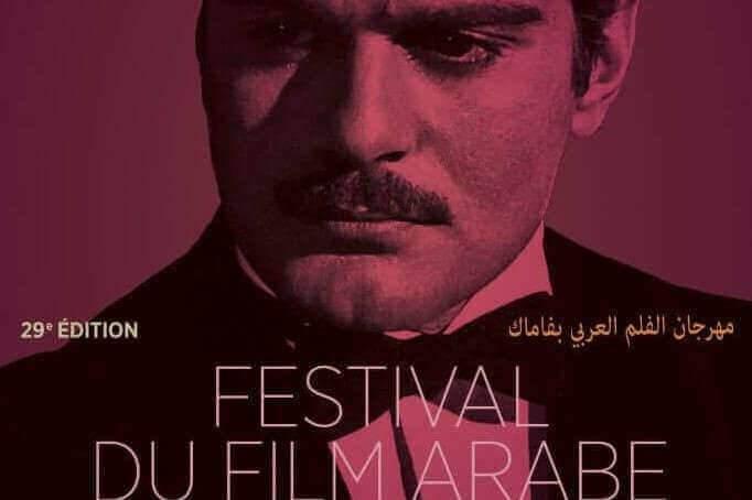 L'Egypte au Festival de Fameck