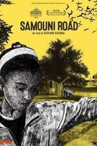 """Samouni Road"" a reçu le Prix de la Presse."