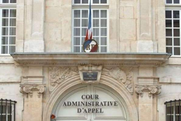La Cour administrative d'appel de Nancy (site internet)