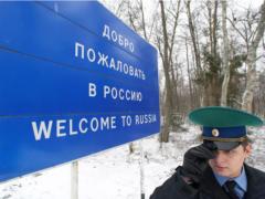 Quel contrôle des frontières numériques en Russie ? Wikimedia, CC BY-SA