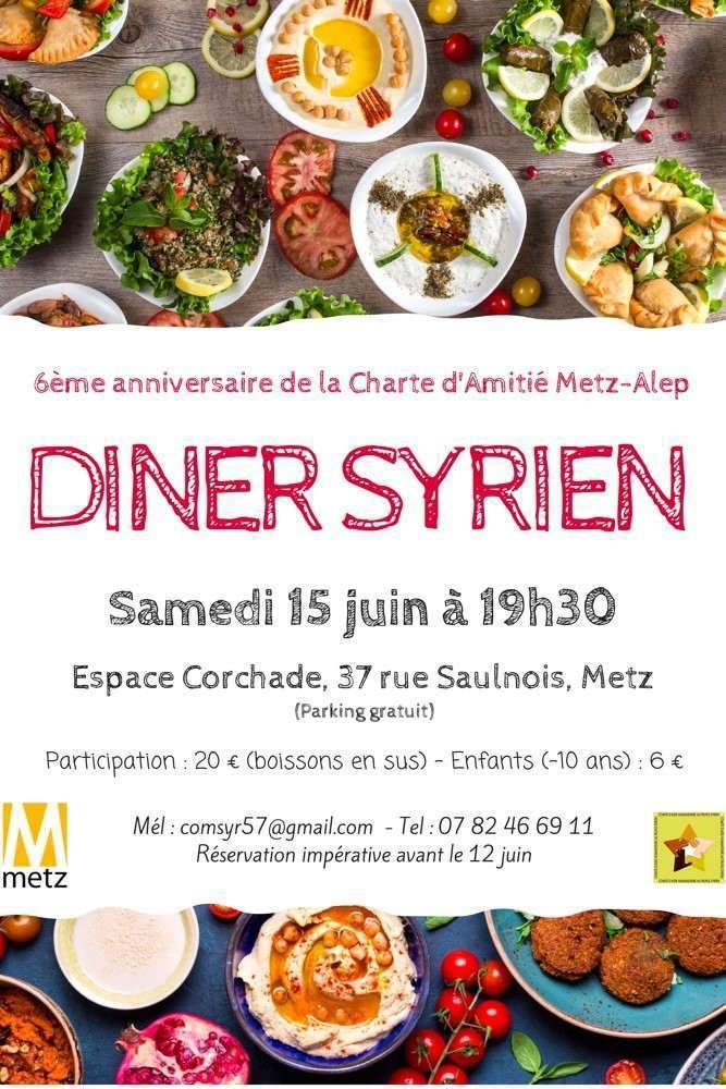 Un dîner syrien (affiche)