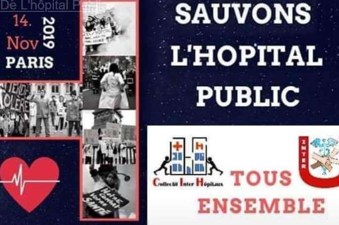 14 novembre : Journée de mobilisation pour sauver l'hôpital public