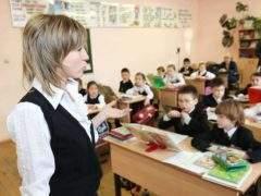 Les directrices et directeurs d'école font le point sur leur profession (photo Piqsels)