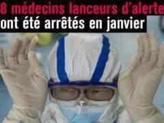 Coronavirus : les lanceurs d'alerte arrêtés en Chine (document RSF)