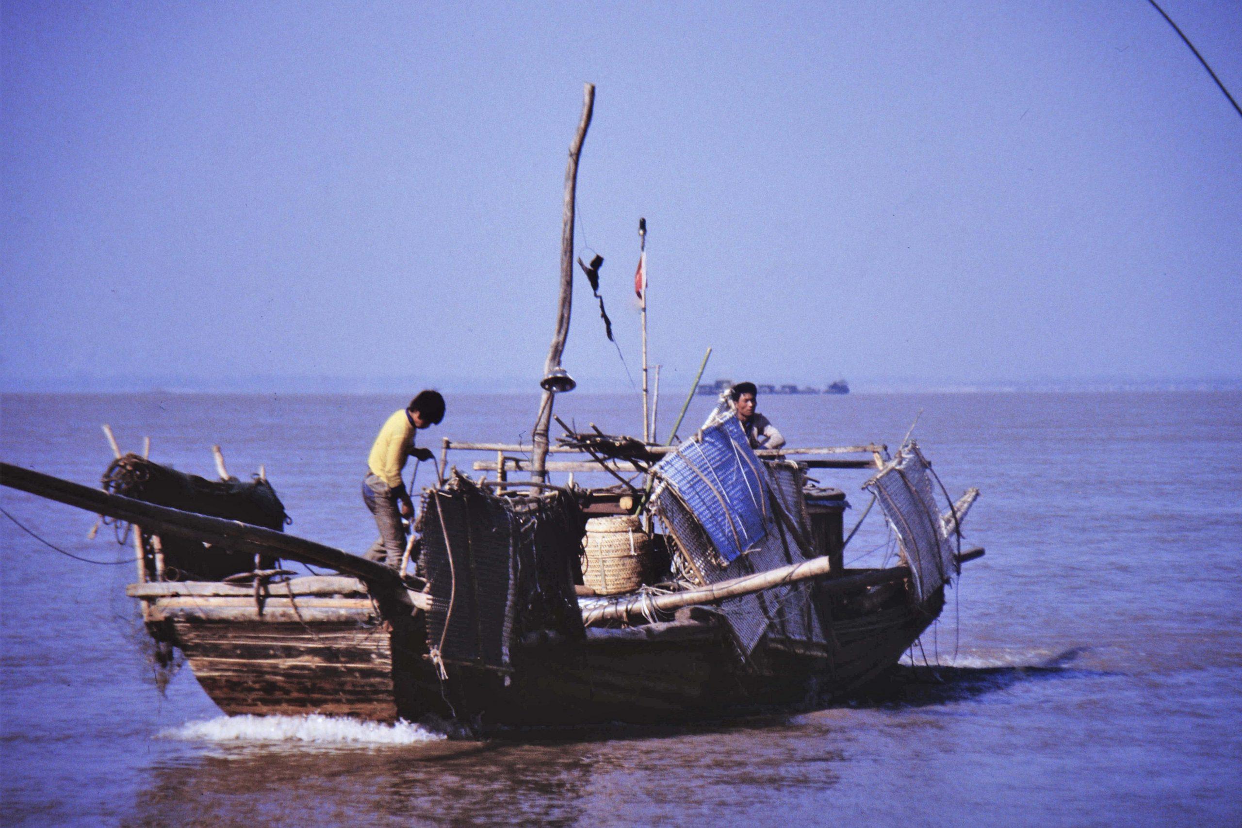 Chine 1986 Anrui Yangtsé à Anqing