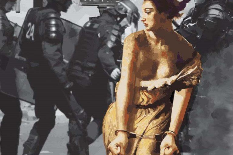 La République menottée (dessin Amnesty International)