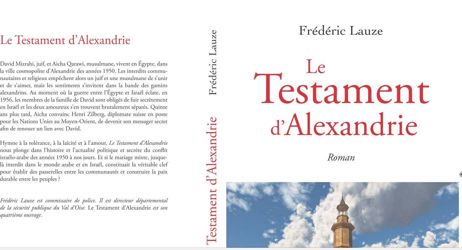 Le tstament d'Alexandre (couv)