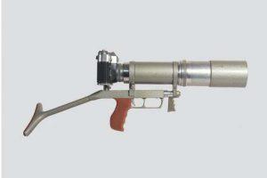 appareil-photo-sniper