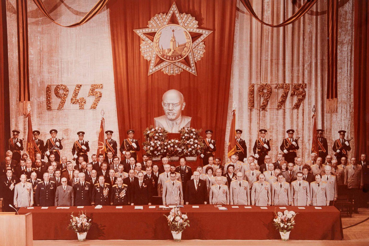 Photographie originale de la commémoration des 30 ans (1945-1975) de la victoire en URSS (1975)