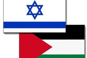 drapeaux-israël et palestinien ( User:Justass, CC BY-SA 3.0, via Wikimedia Commons)